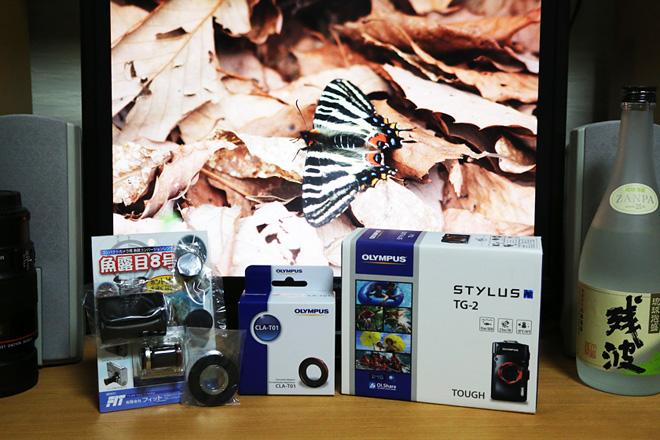 OLYMPUS STYLUS TG-2 Tough、CLA-T01(コンバーターアダプター)、魚露目8号セット