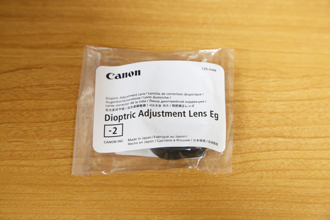 Canon 視度補正レンズEg -2
