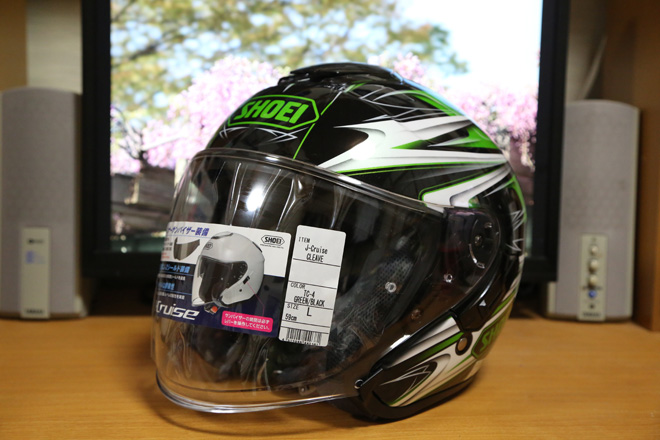 SHOEI J-Cruise CLEAVE TC-4